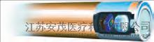 奥林巴斯电子腹腔镜WA50040A-1.png