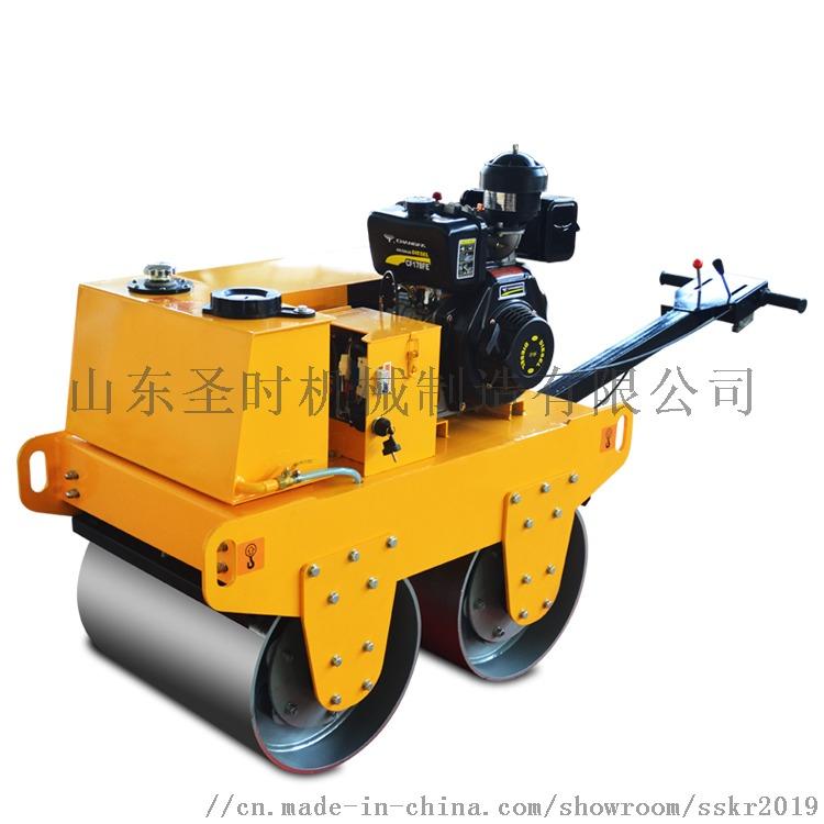 SFS-600-柴油-1.jpg