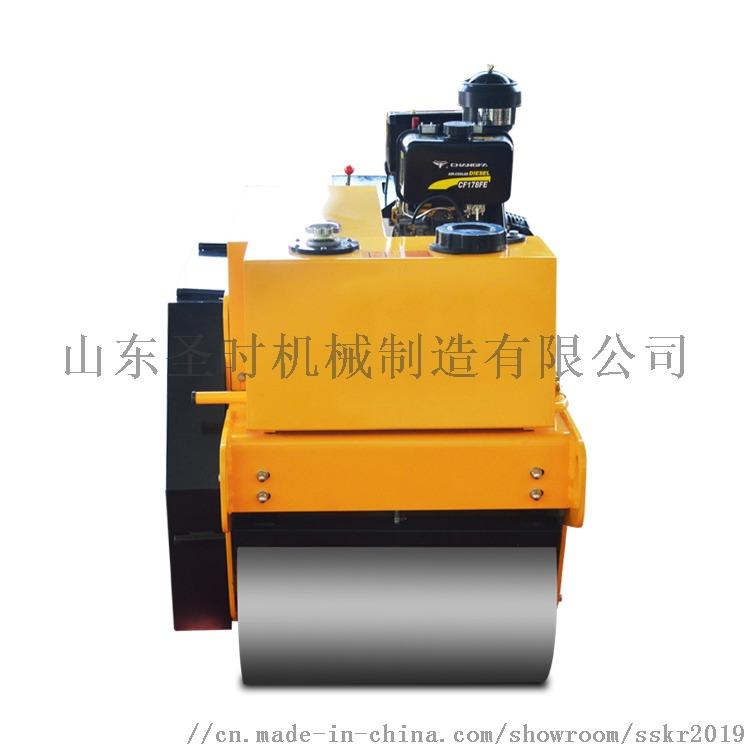 SFS-600-柴油-4.jpg