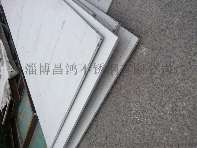 不锈钢板31.jpg