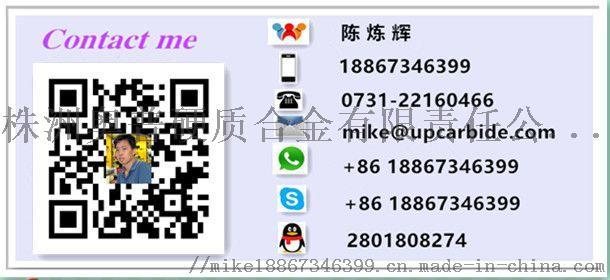 4_95_1024115_610_280.jpg