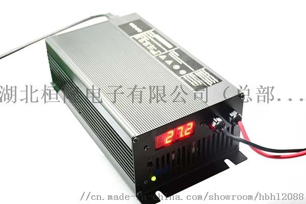 鐵鋰電池充電器60V10A電瓶車電動車充電器811881812