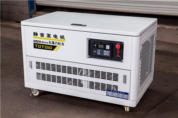 大泽动力10kw无刷静音汽油发电机TOTO10812740012