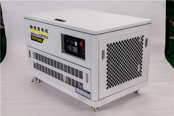 大泽动力10kw无刷静音汽油发电机TOTO10812739992