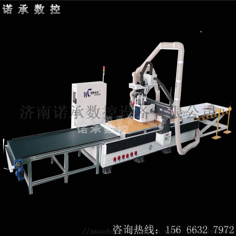 木工数控开料机 板式家具数控生产线98094742