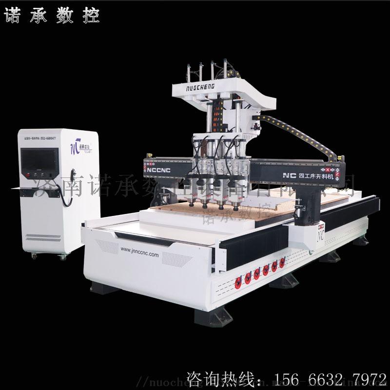木工数控开料机 板式家具数控生产线98094752