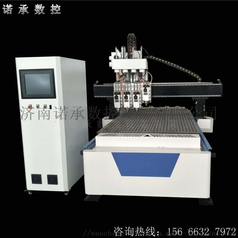 木工数控开料机 板式家具数控生产线98094732