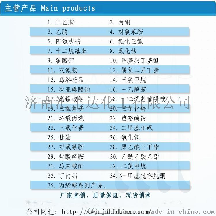氯化亚铜 工业氯化铜厂家直销58523092
