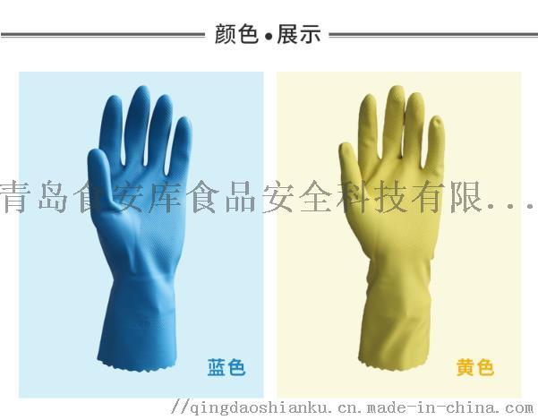 乳膠丁腈-4.jpg