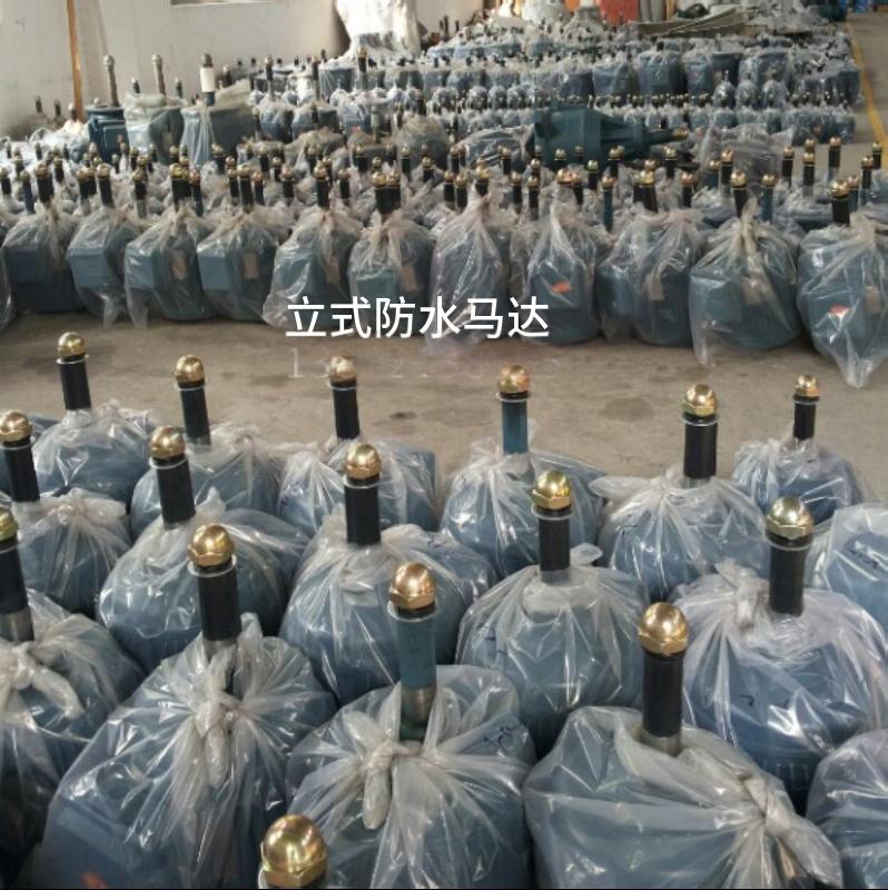 露天用防水电机,YLT200L1-6/18.5KW98190415