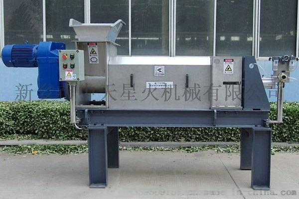 高效螺旋壓榨機餐廚垃圾處理設備98254362
