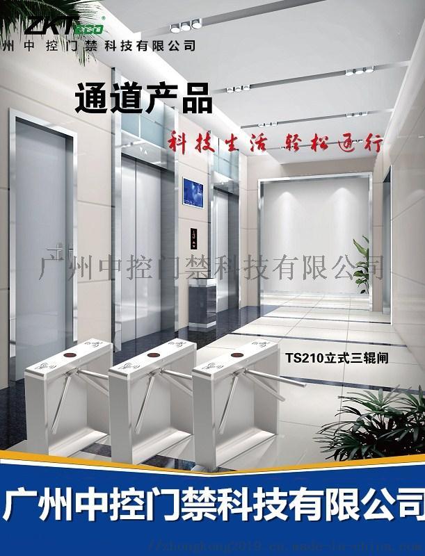 專業的自動玻璃門維修 門禁系統安裝公司 廣州中控865661945
