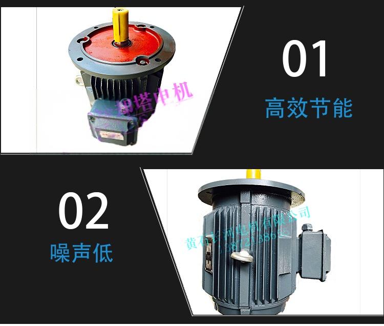 凉水塔电机,YCCL112M-4/4KW,质优价廉98341065