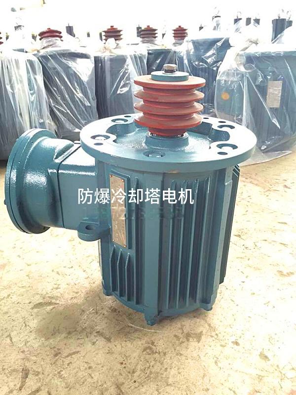 冷却塔防水电机YCCL132M-4-7.5KW98345565