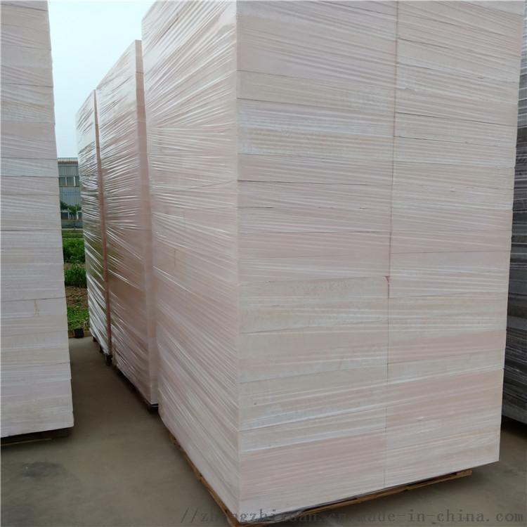 直销A级防火保温板 硅质聚苯板810448282