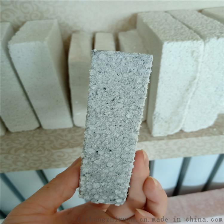 直销A级防火保温板 硅质聚苯板810448292