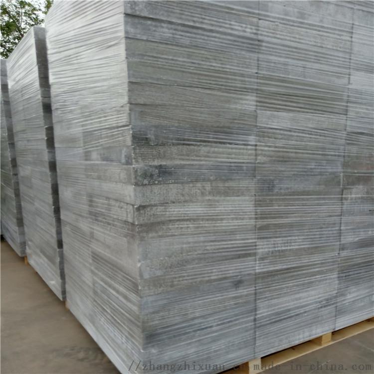 直销A级防火保温板 硅质聚苯板810448302