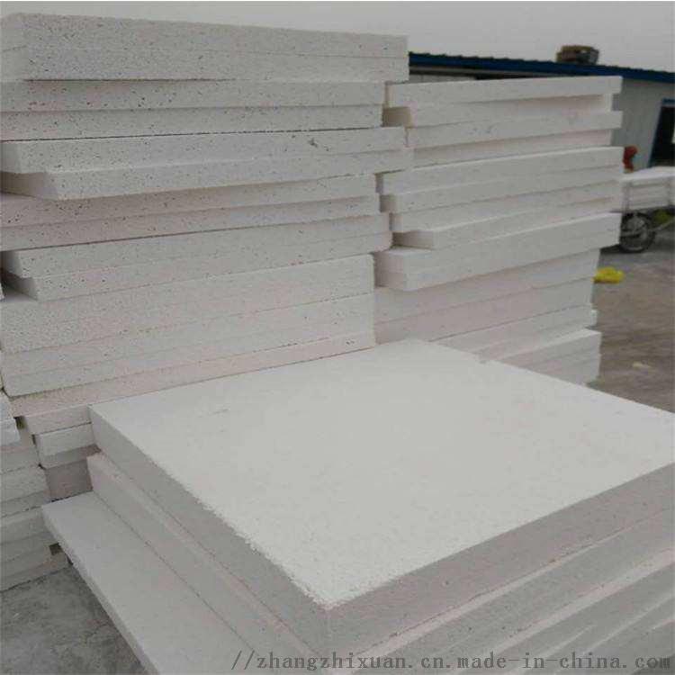 搜索外墙聚苯乙烯泡沫板的密度98349802