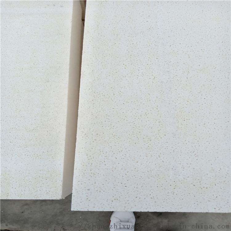 厂家生产硅质聚苯板 热固复合聚苯板810897072