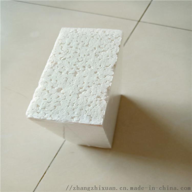 厂家生产硅质聚苯板 热固复合聚苯板810897112