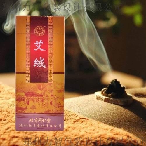 河南艾柱纸盒设计制作厂家795885062