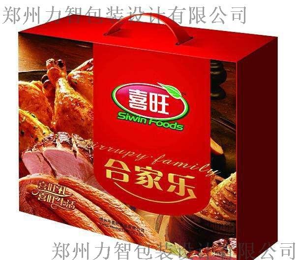 山西老陈醋礼品包装盒设计 专业礼品箱包装70247892