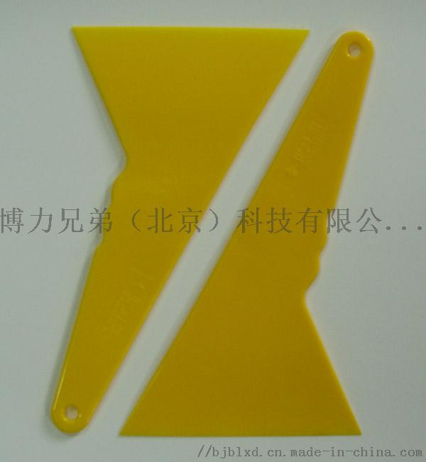 耐高溫專業刮板.jpg