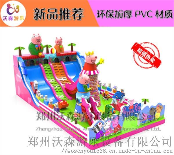 新款充气城堡,七台河小孩都爱玩的小猪佩奇蹦蹦床来了807278922