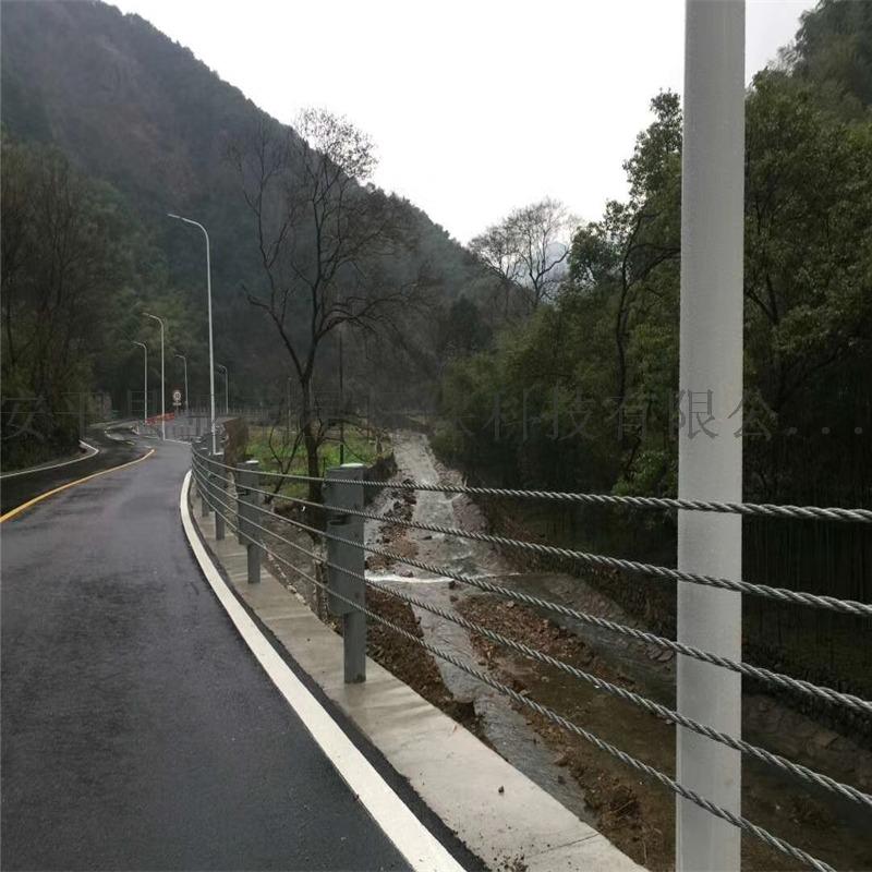 景区绳索防护栏