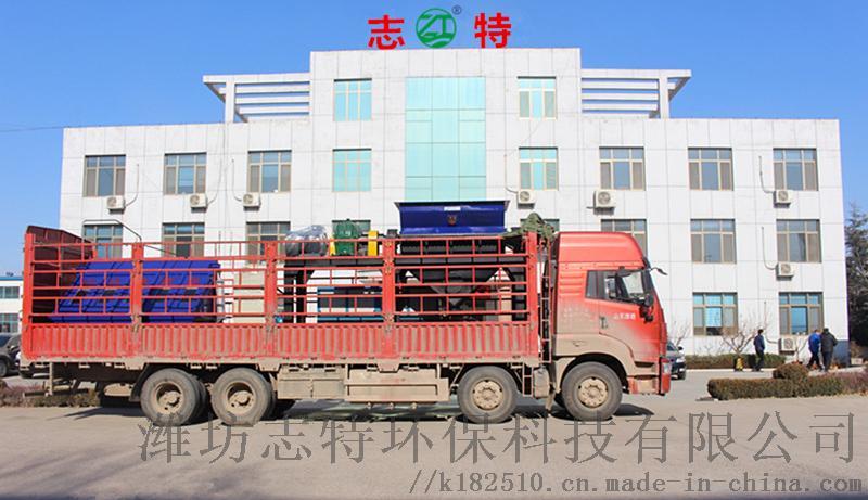供应动物尸体破碎机,无害化处理设备98490542