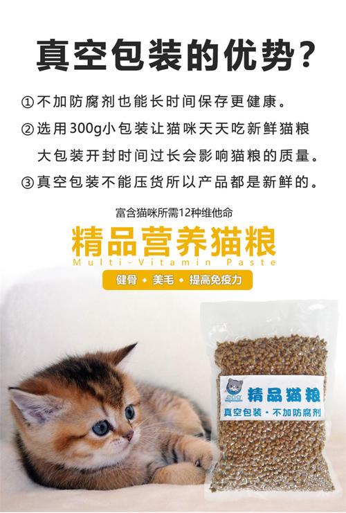 全自动猫粮真空包装机,大真空双室猫粮真空包装机98502682
