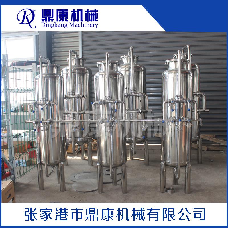 水處理設備2.JPG