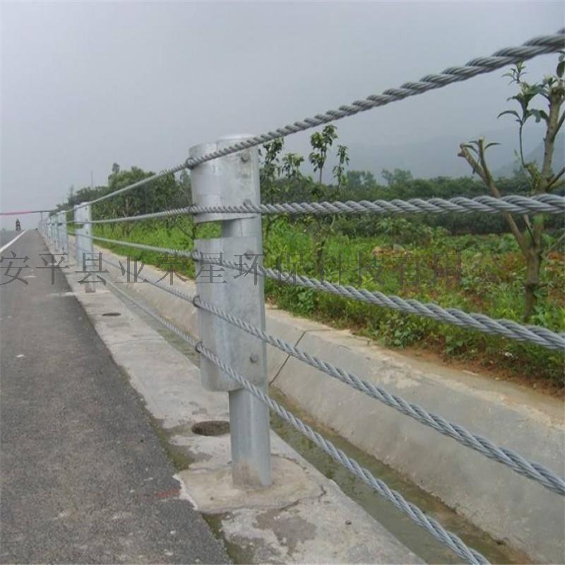 公路缆索护栏.png
