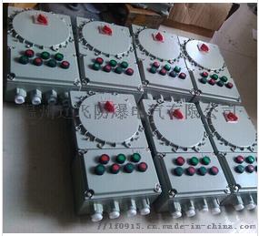 三相電機保護防爆磁力啓動器813413472