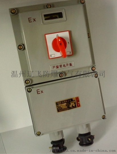 三相電機保護防爆磁力啓動器98605762