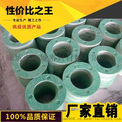 高压石棉垫 5mm高压橡胶石棉垫807197902