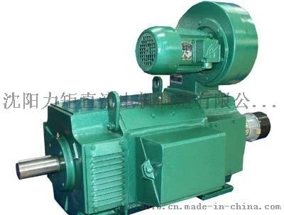 直流电机 Z4直流电机 Z4系列直流电机780858115