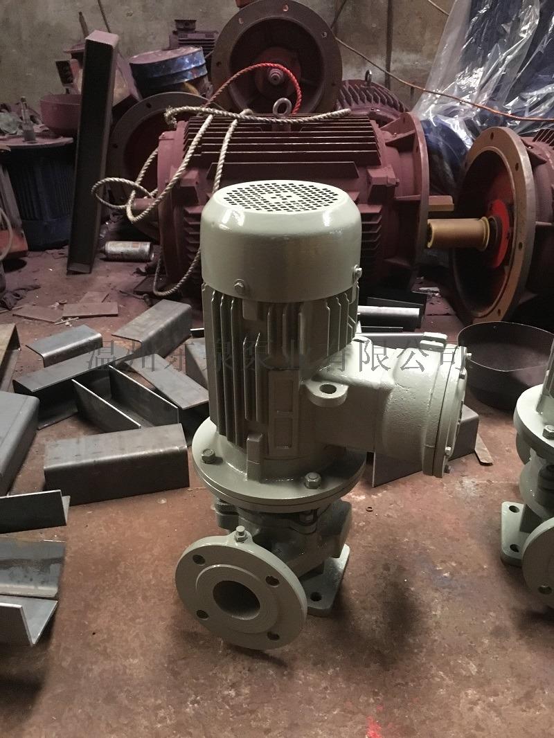 ISG立式管道防爆離心油泵800671735