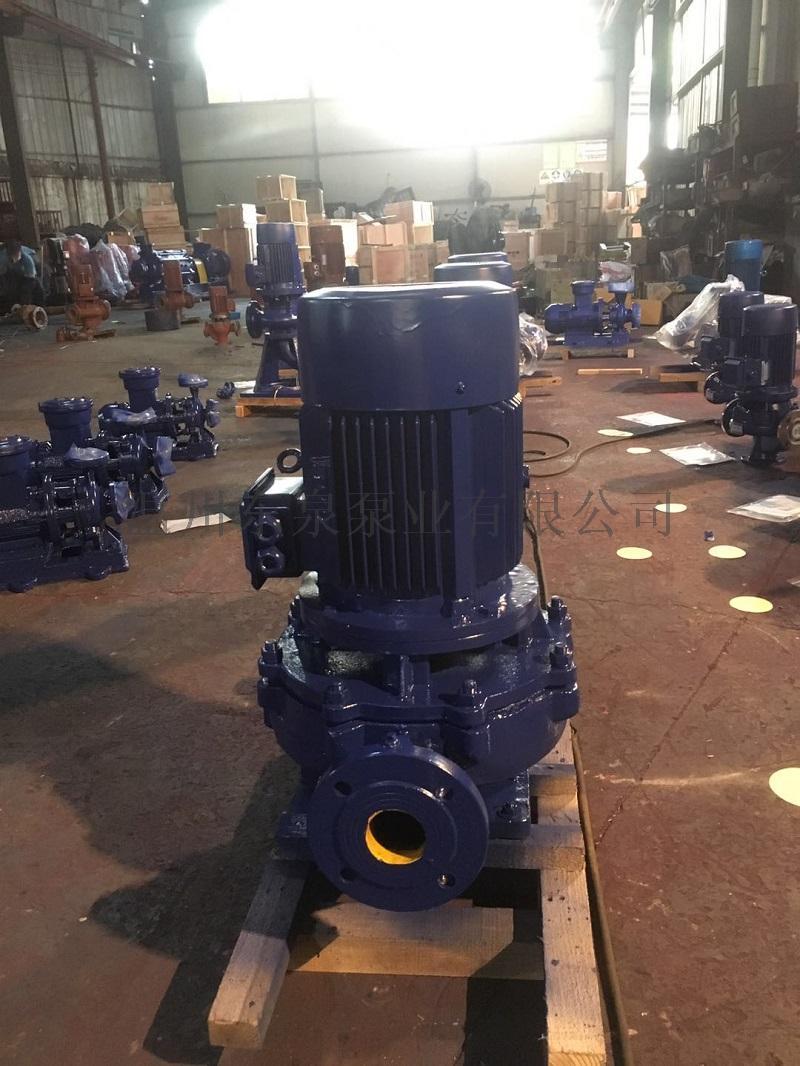 ISG立式迴圈泵,冷凍水泵,空調泵83336995