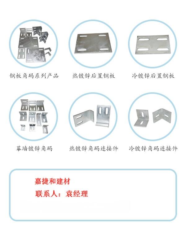 热镀锌预埋钢板 深圳预埋钢板厂家直销98876842