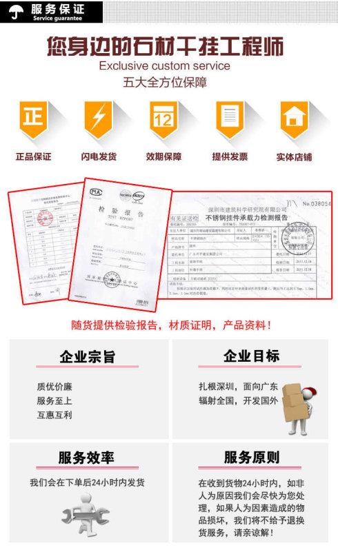 深圳建筑预埋件厂家定制加工98288452