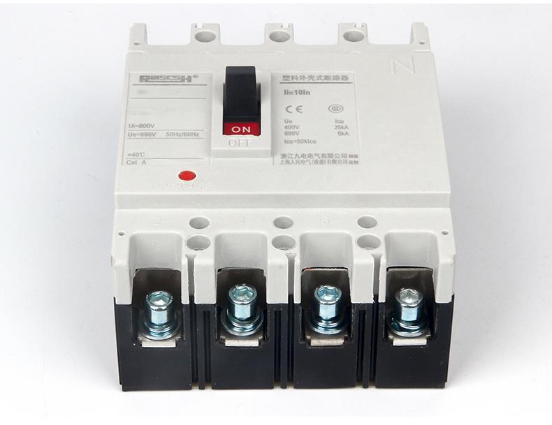 RMM1-400L/3300 塑殼斷路器868845225