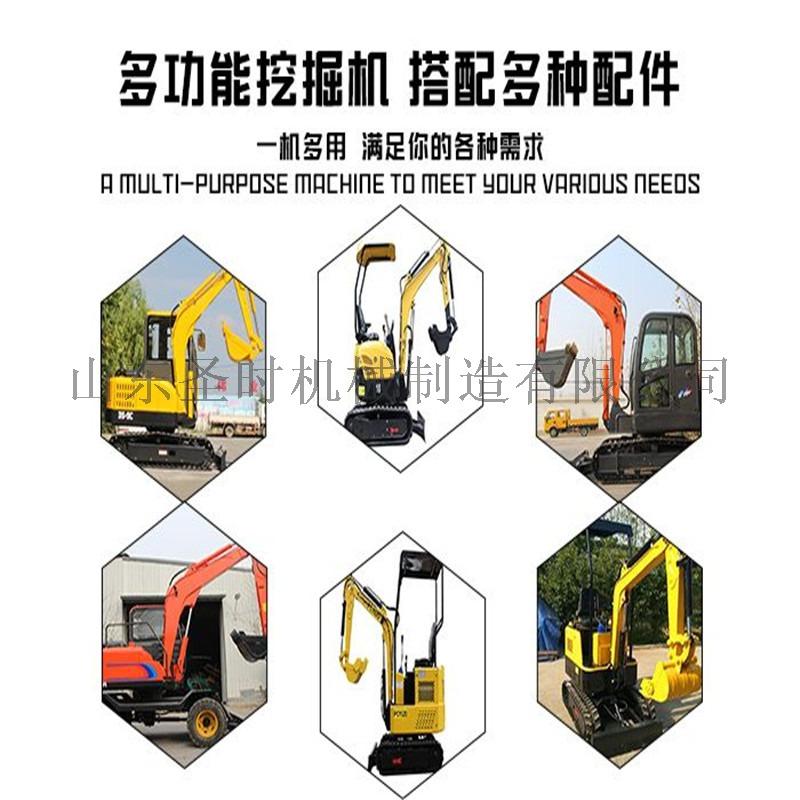 挖掘机 (2).jpg