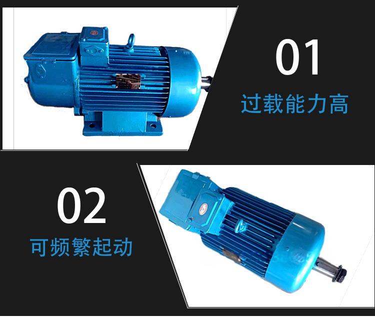 YJZR2 41-8/11KW起重电机,质保一年99317665