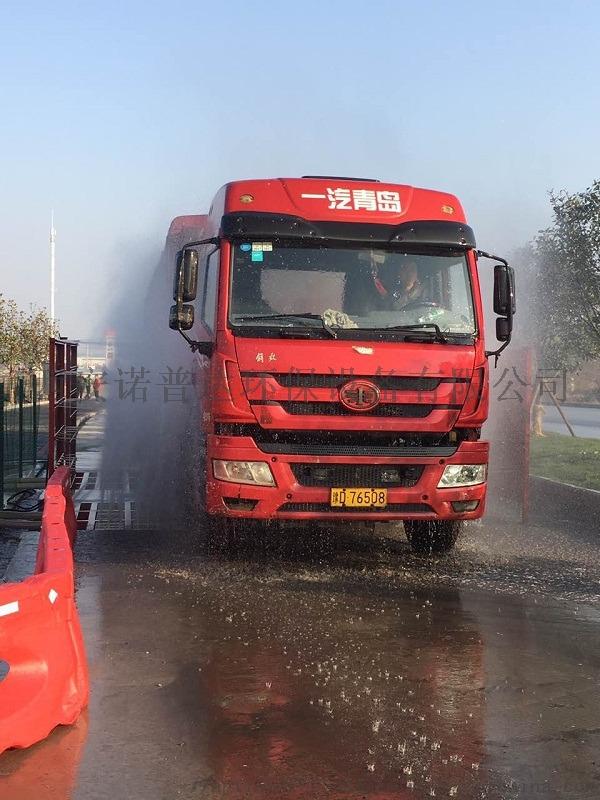 陝西洗車臺報價 西安全自動工地洗車臺基礎圖紙97235772