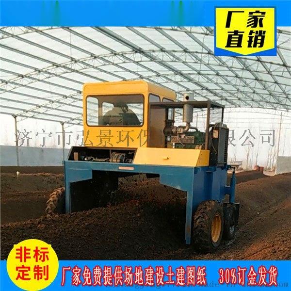 养鸡场粪便处理单杠双杠轮式鸡粪翻抛机价位厂家814891442