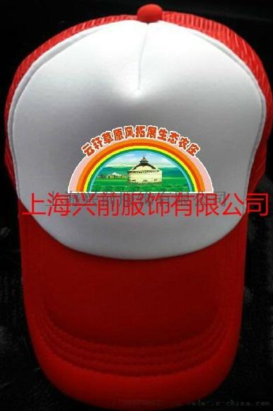 帽子热转印效果11.jpg