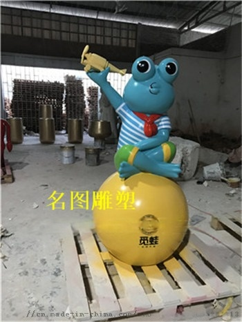 廠家定製玻璃鋼卡通動物雕塑91313275