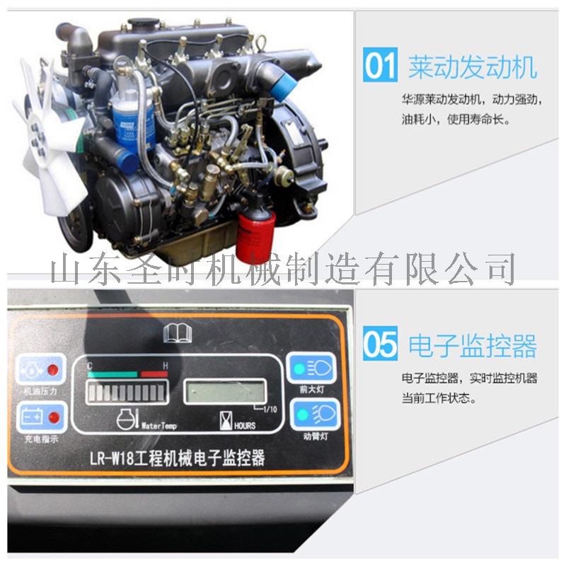 16型挖掘机柴油机图片800.jpg