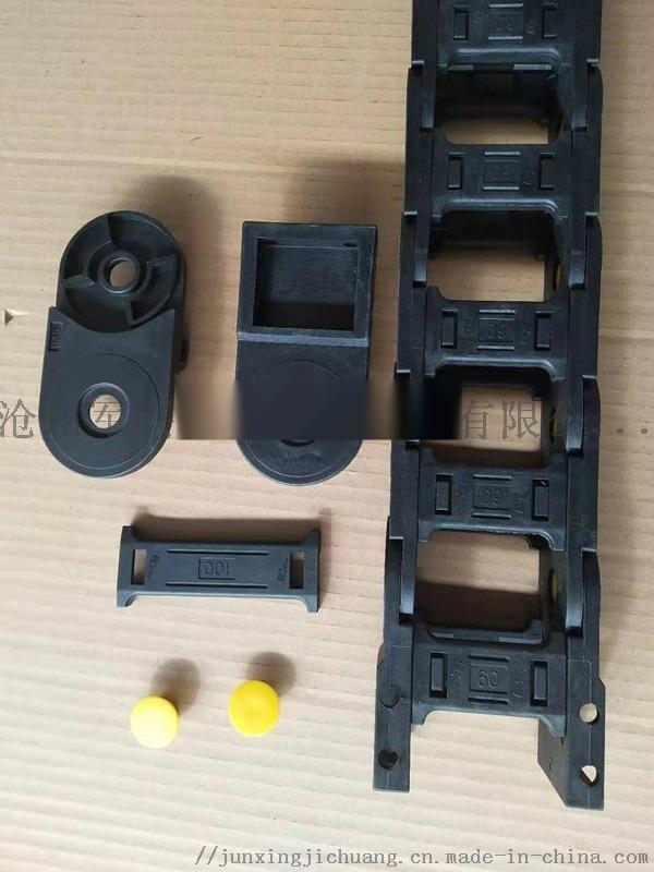 码坯机用尼龙拖链 运行寿命长 耐磨 码坯机塑料拖链814658222